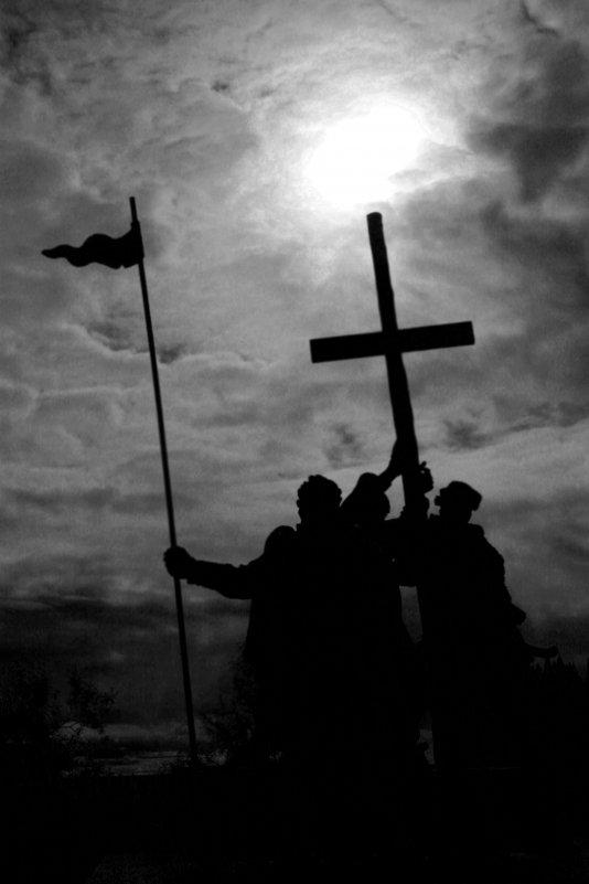 Крестовый поход - Сергей Вавилов