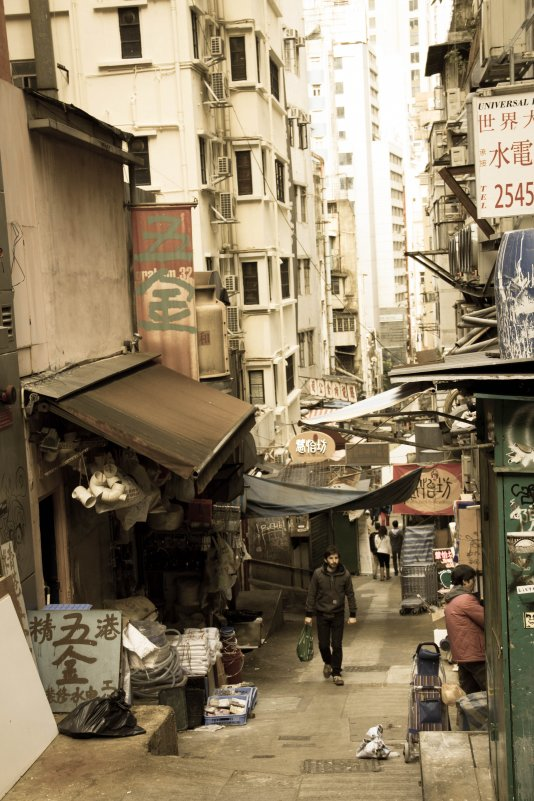 Старый Гонконг - Инга Барковская