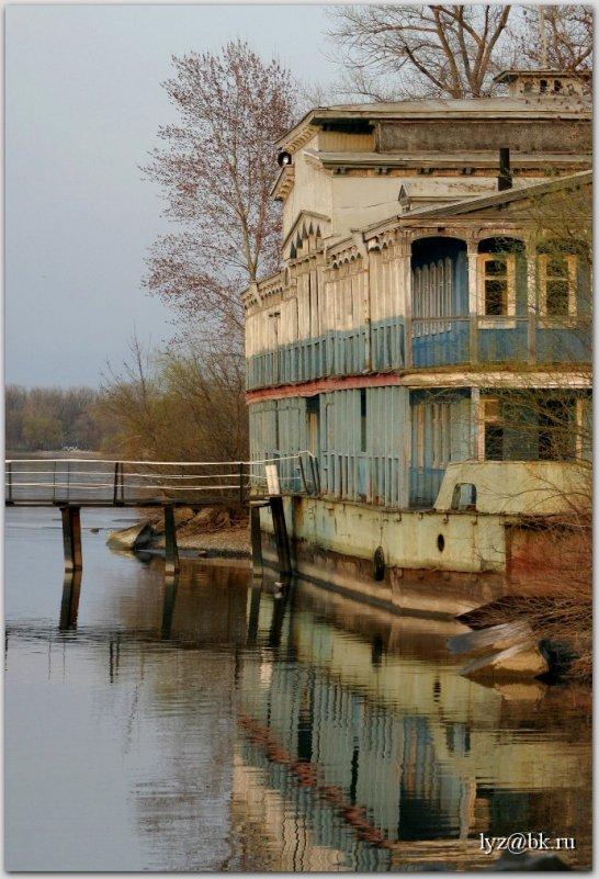 Старая пристань - Андрей Lyz