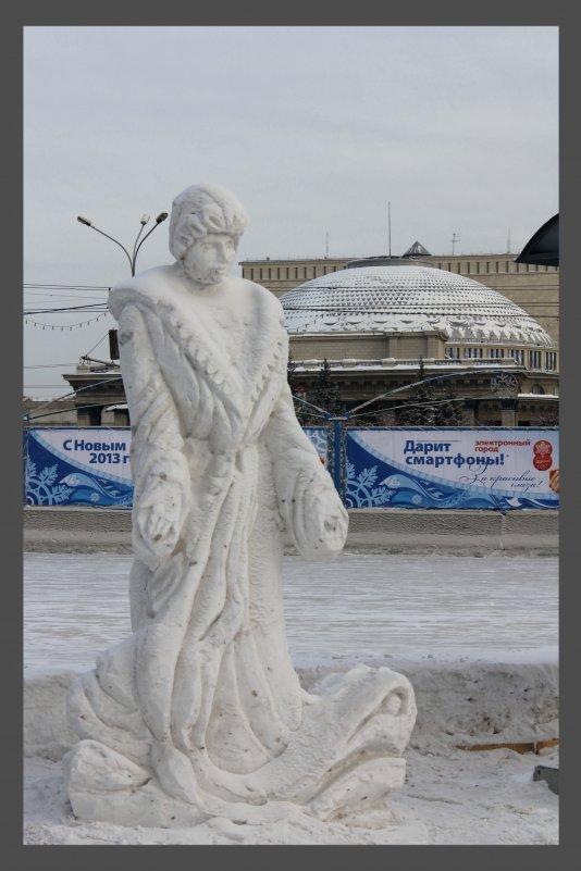Снегурочка из снега - Наталья Золотых-Сибирская