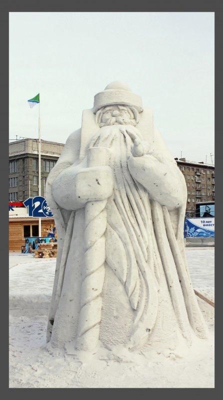 Дед Мороз снежный - Наталья Золотых-Сибирская