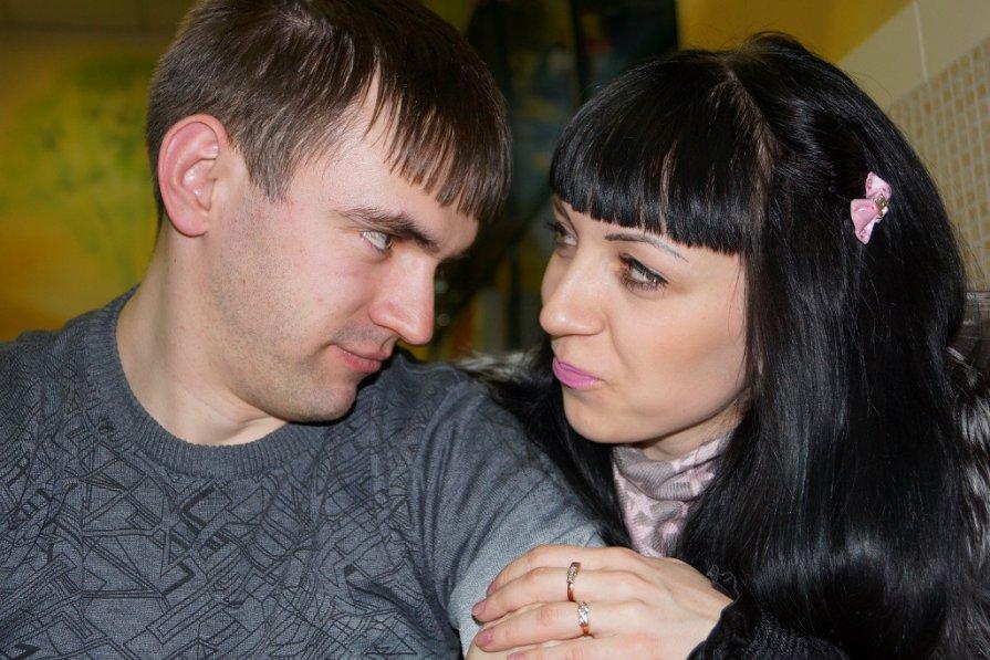 парочка - Юлия Герасимова