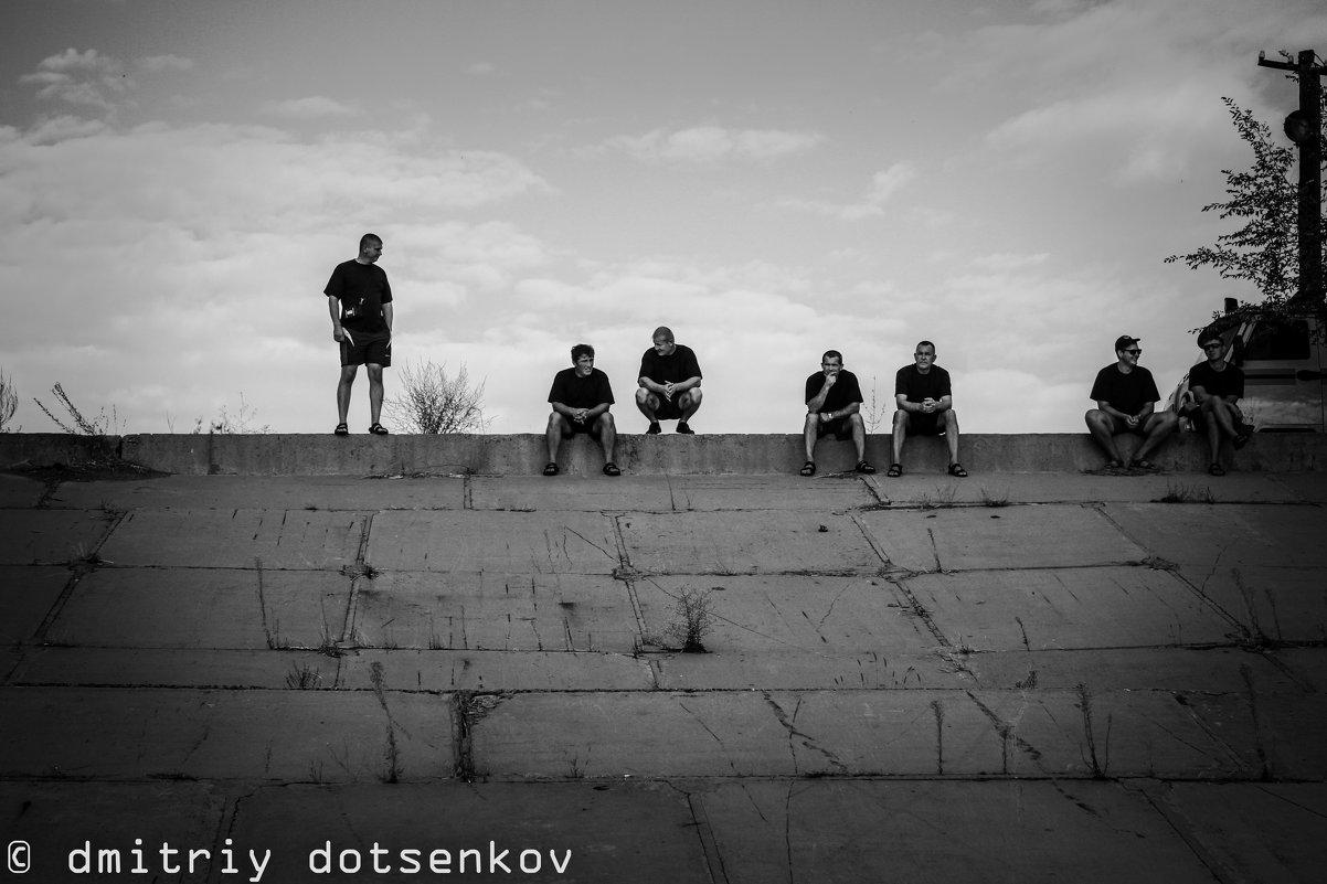 разговор - Ежи Сваровский