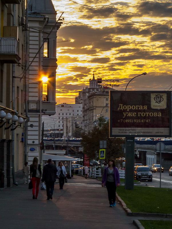 Осенний вечер на Садовом - Наталья Rosenwasser