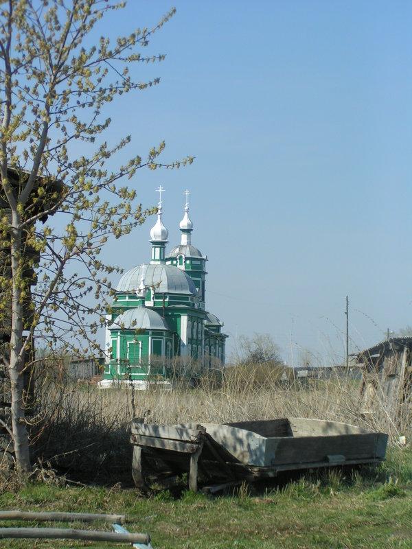 С видом на церковь! - Сеня Полевской