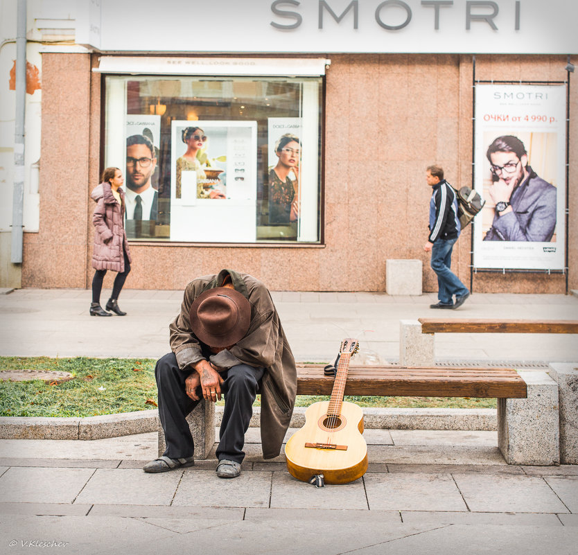 ...и нет ни слов, ни музыки, ни сил... - Владимир Клещёв