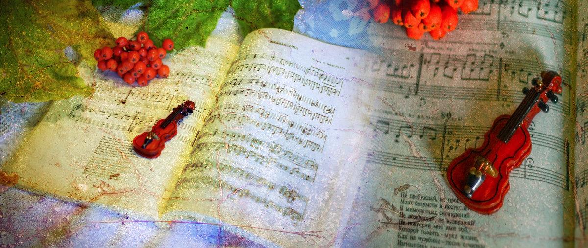 ноты - Мария Иванова