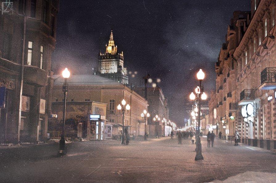 Туман на арбате - Николай Шлыков