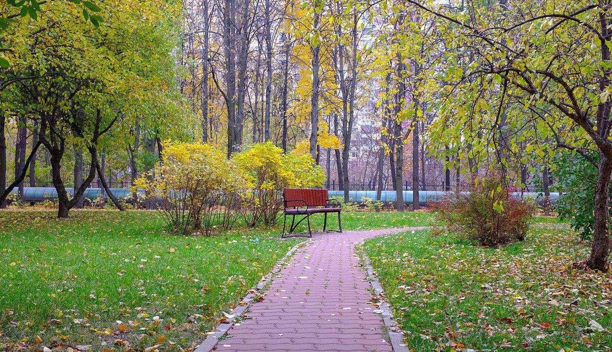 Осень 3 - Sergey Izotov