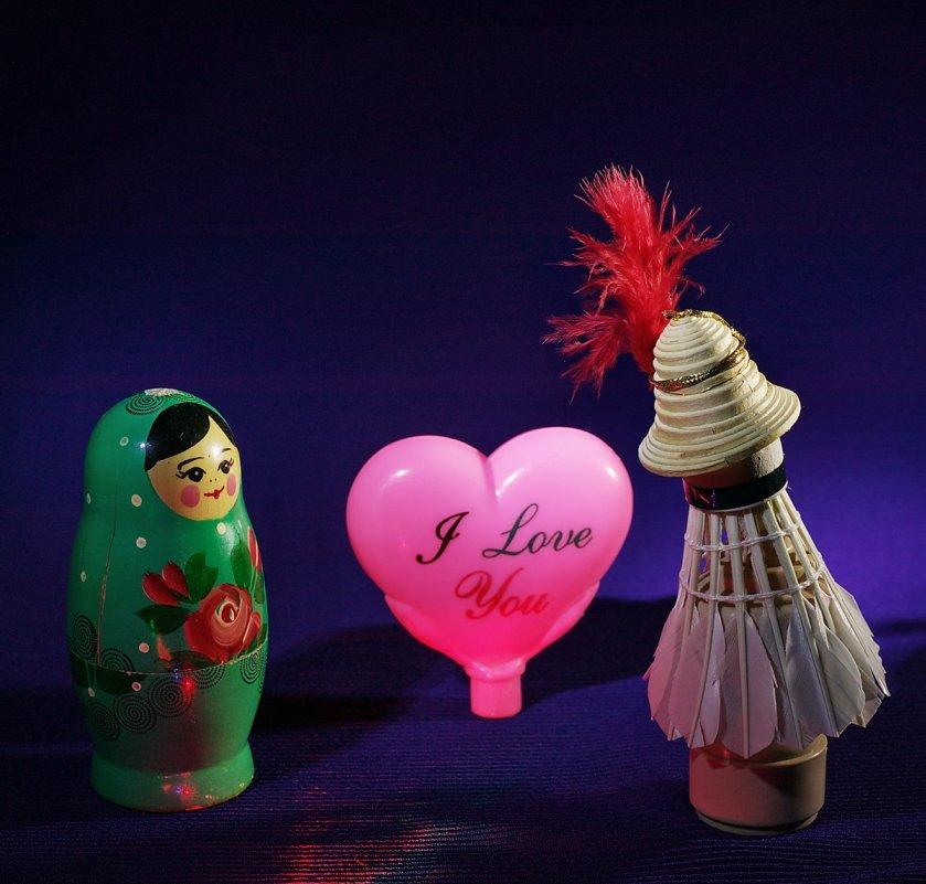 Скоро день Святого Валентина - Иван Гиляшев
