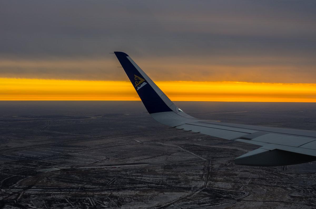 Под крылом самолета... - Алтай И.