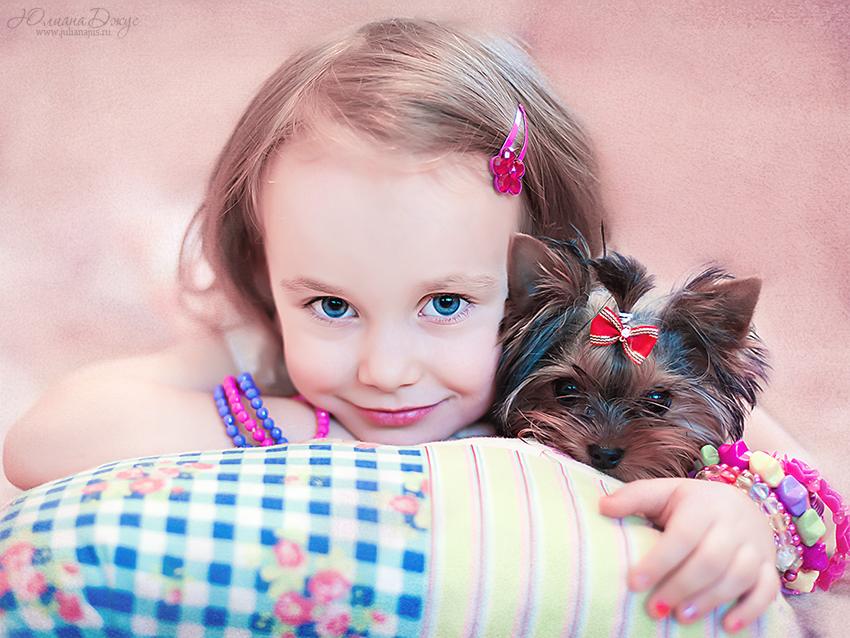 девочки - Юлиана Джус