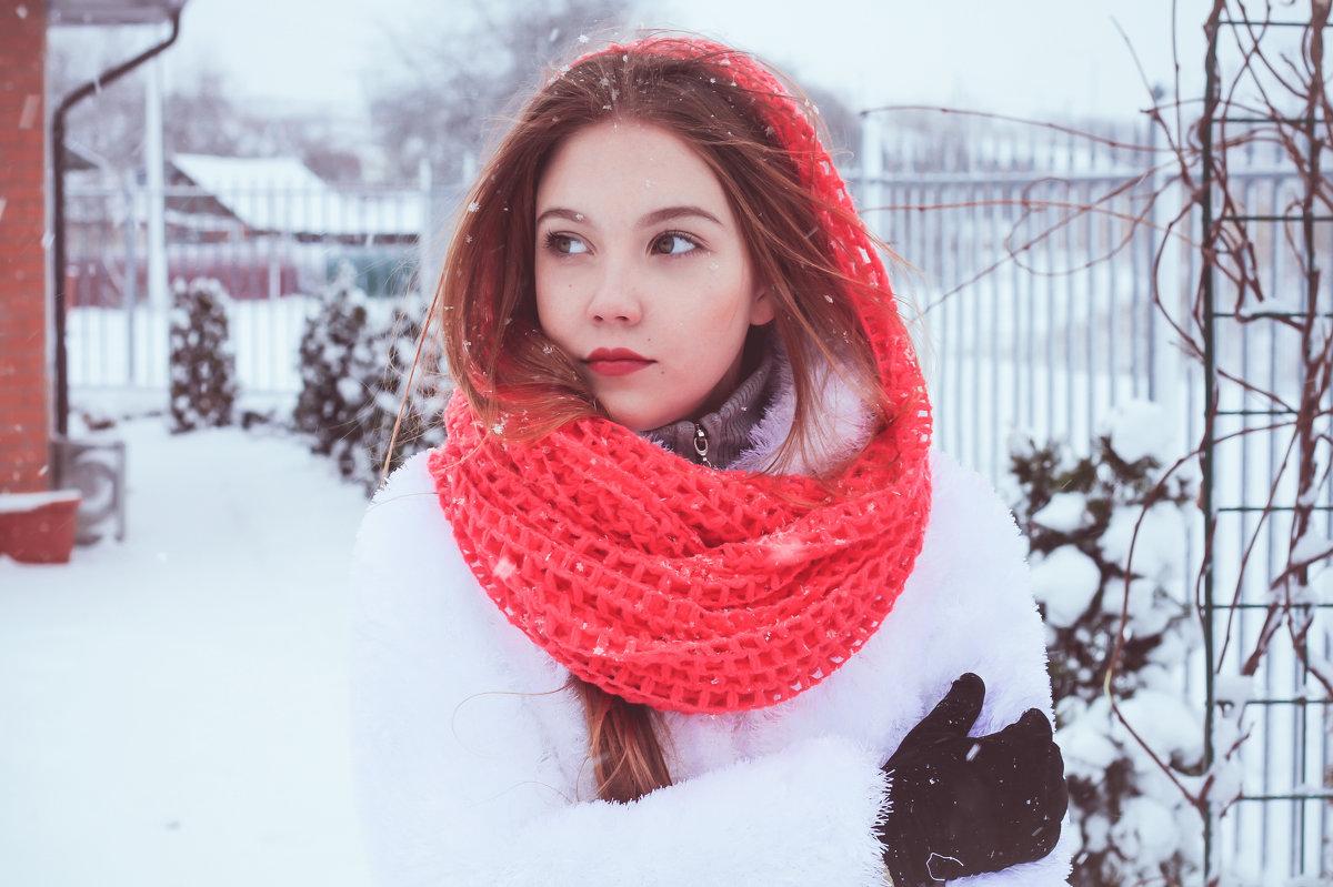 Али - Natasha Kramar