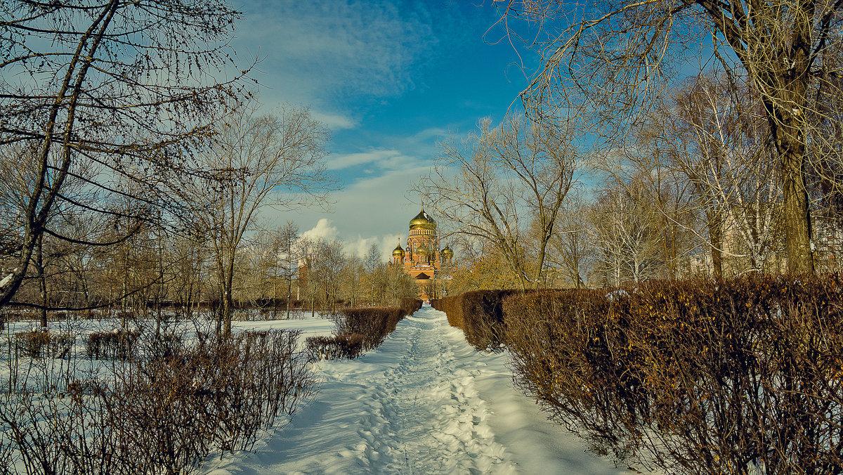 Оренбург - раф