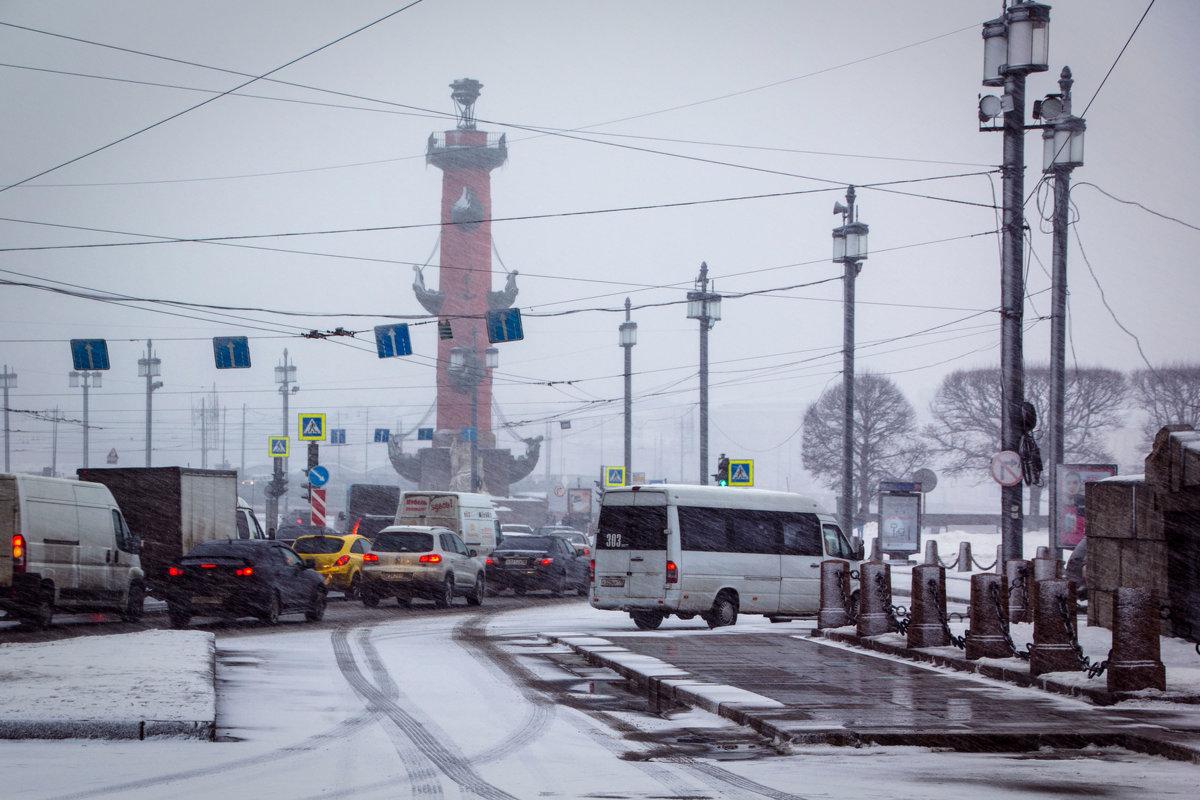 Непогода - Aнна Зарубина