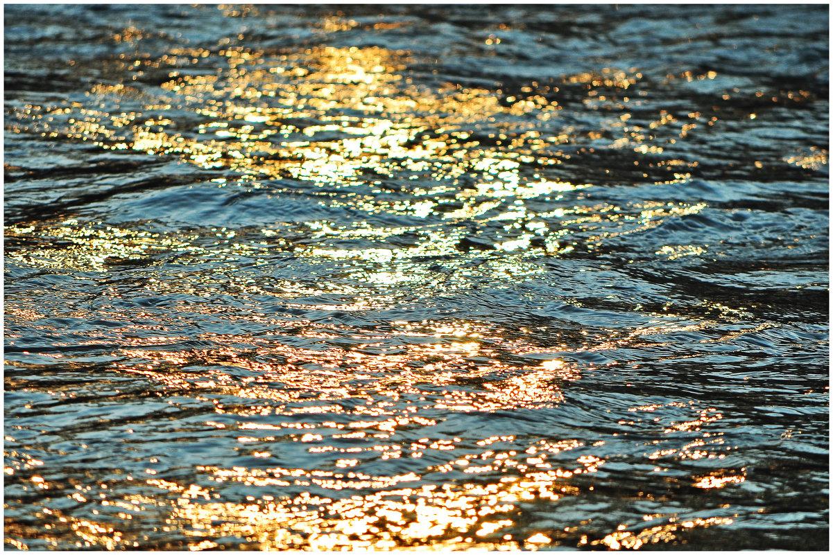 отражение солнца - Ольга Степанова