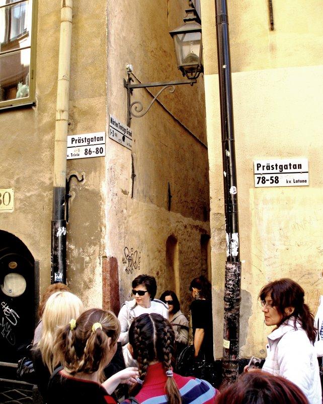 Вход на самую узкую улицу в Стокгольме - Дмитрий Бубер