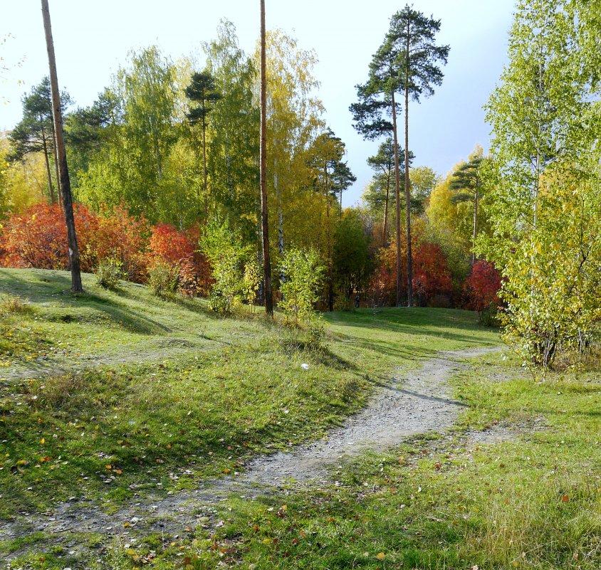осень там- где живу - валерий телепов