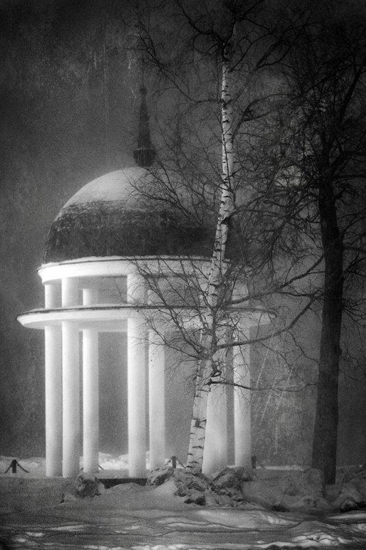 Близкий город - Ирина Романова