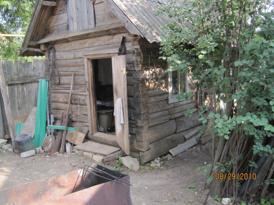 Старая баня - Ильнур Муратов