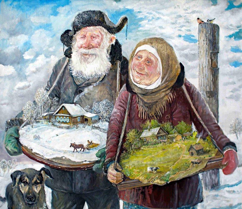 Чудесные картинки уральских художников. - Борис Соловьев