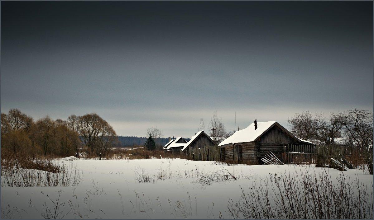 деревенька - Сергей Розанов