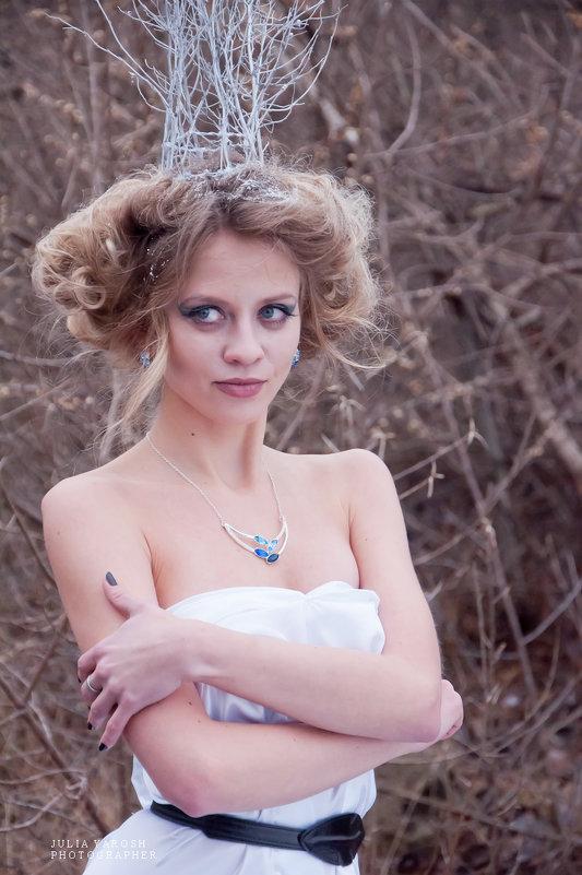 Ира - Юлия Ярош