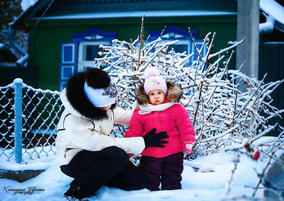 зимушка-зима - Евгения Клепинина