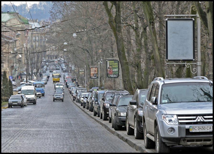 Тротуар не для пешеходов? - Владимир ЯЩУК