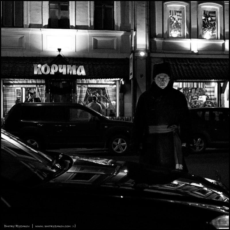 Корчма - DR photopehota