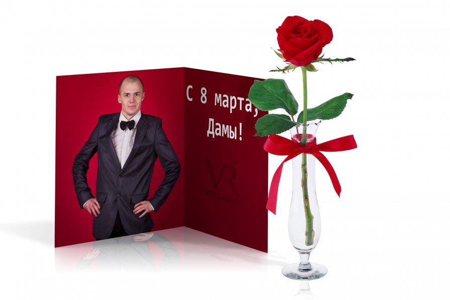 поздравление - Анна Вершкова
