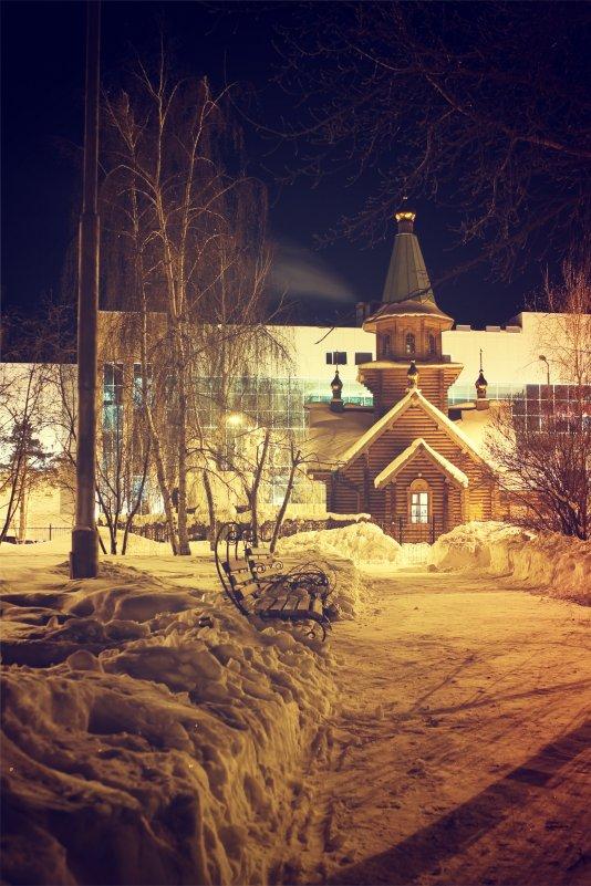 Церковь - Павел Карпов