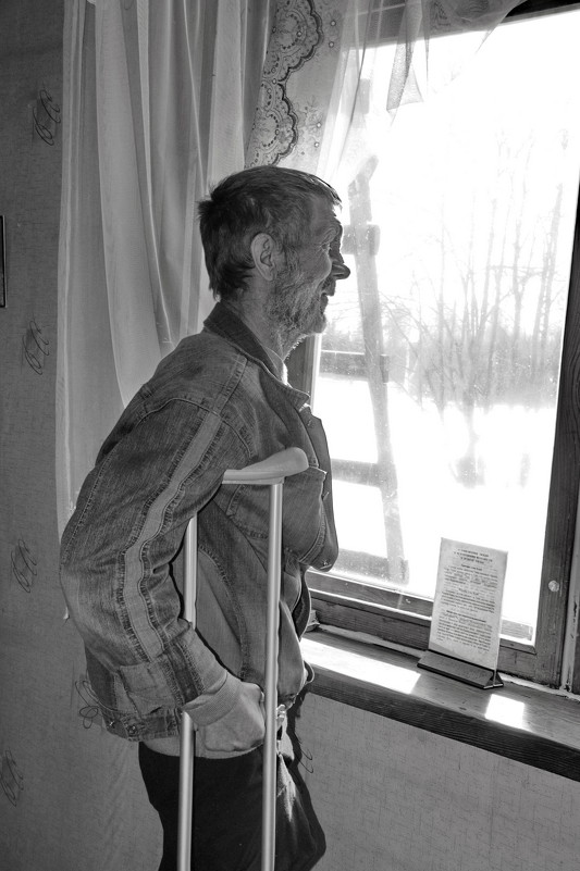 Люди из приюта - Тимофей Герасимов
