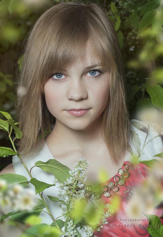 Арина - Наталия Снигирёва