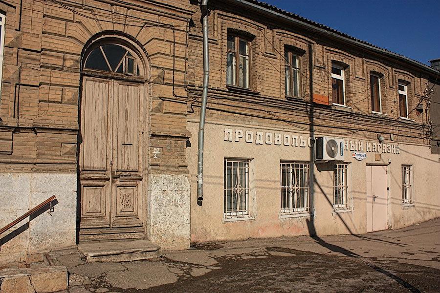 Продовольственный магазин - Леонид Сергиенко