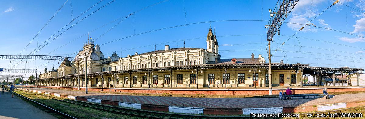 Картинки по запросу жмеринка вокзал