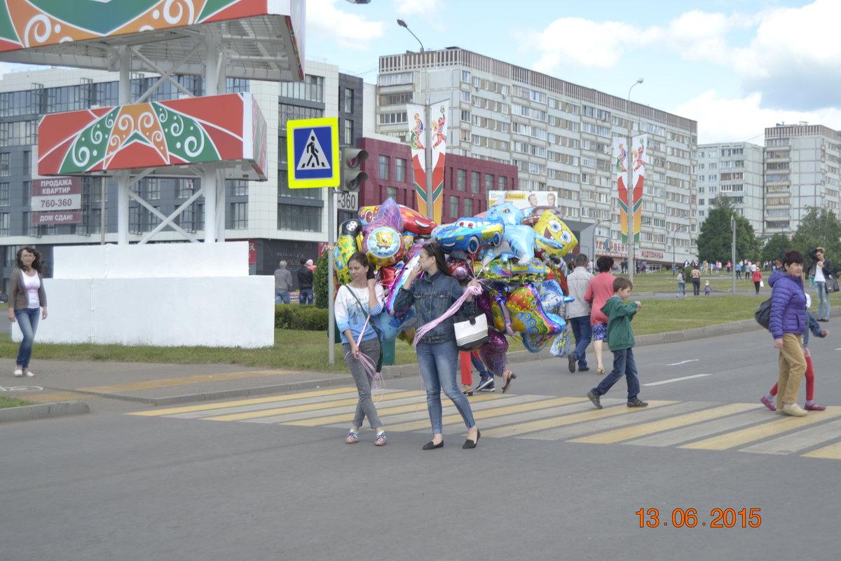 Девушки с шариками... - Батыргул (Батыр) Шерниязов
