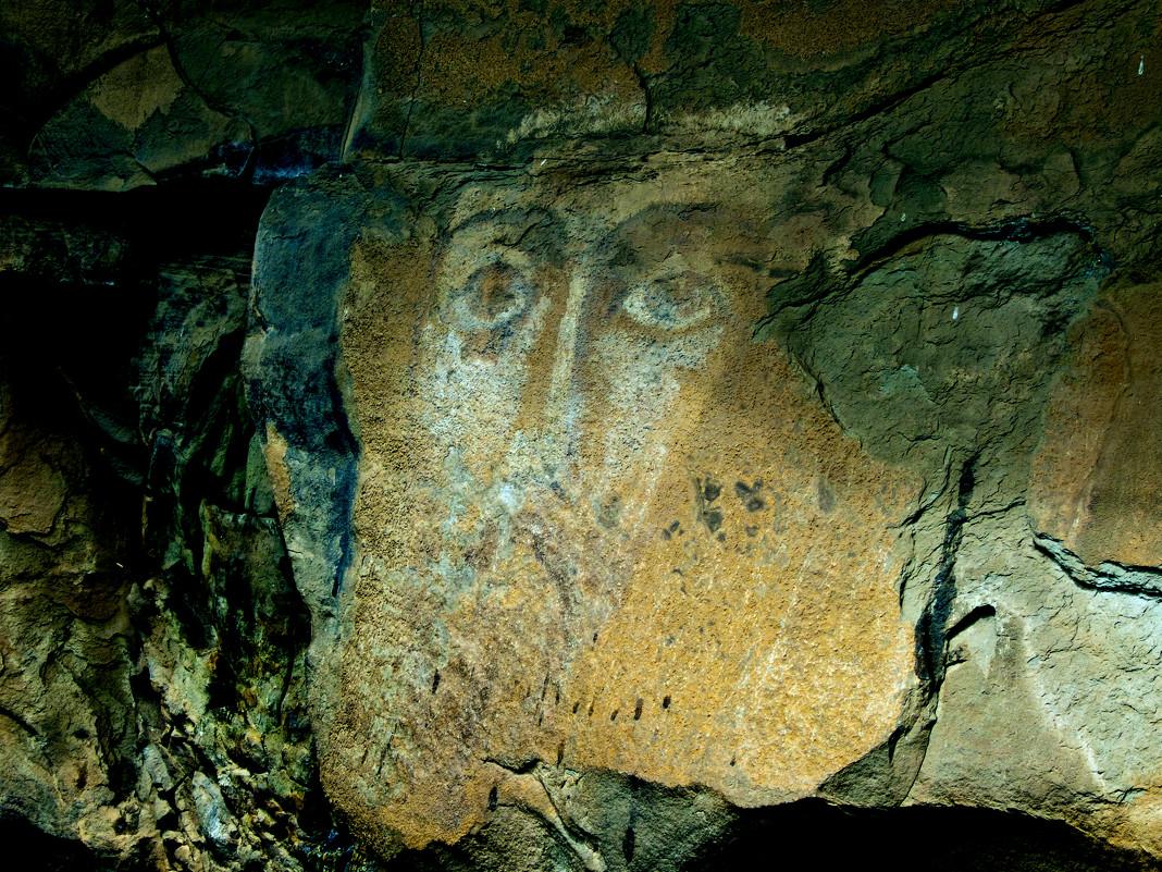 Лик Христа на скале Архыз