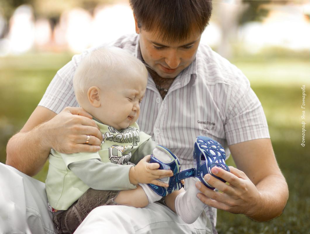 Отец и сын подарки 460