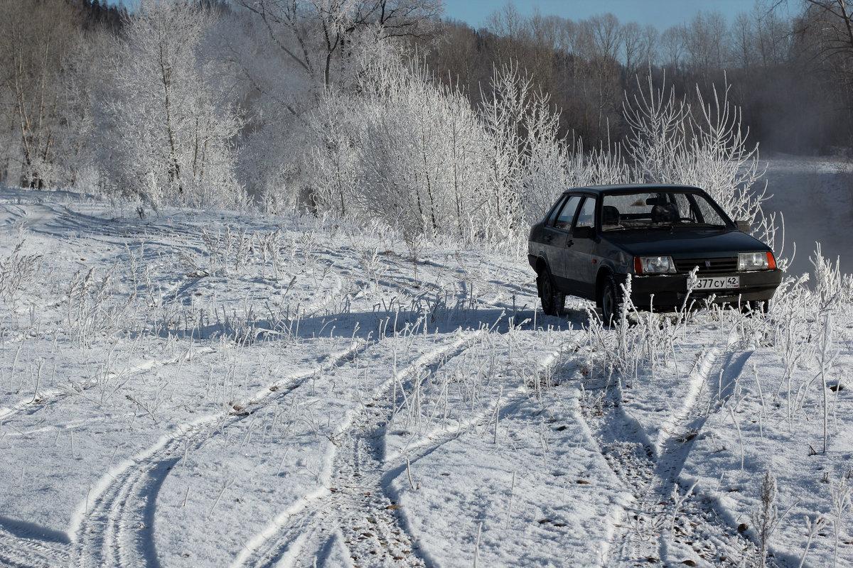 Морозный день - Дмитрий Арсеньев