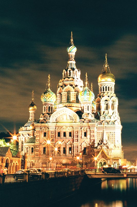 Храм Спаса-на-Крови (плёночное фото) - Евгений Дмитриев
