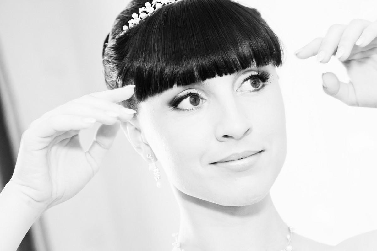Портрет невесты - Владимир Жолдош