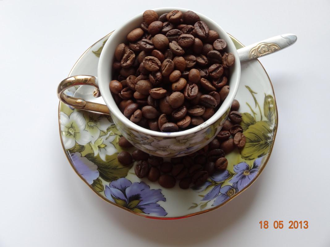 Чашка ароматного кофе - Анна Фряуф