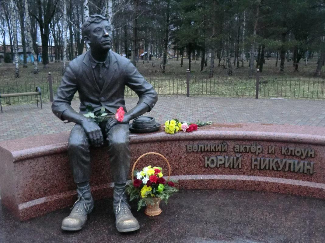 Памятник Юрию Никулину в Демидове... - Владимир Павлов
