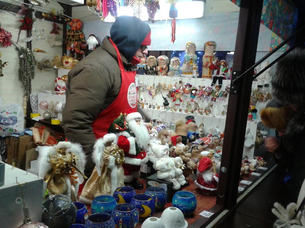 Новогодняя торговля сувенирами - Мила