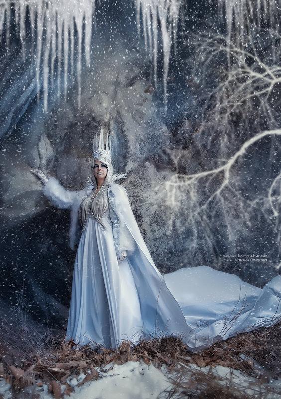Снежная королева - Наталья Zima