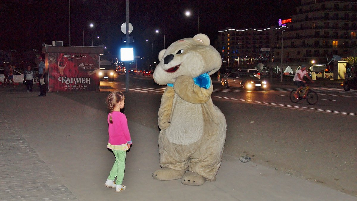 Встреча с олимпийским мишкой. - Олег