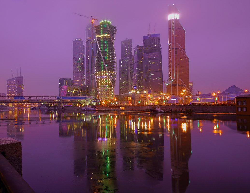 Москва-Сити - Alex