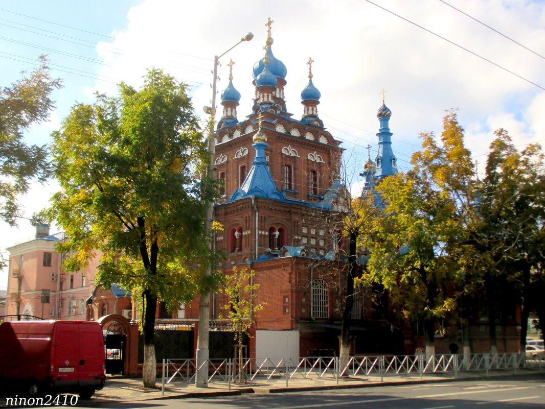 Прогулки по Краснодару - Нина Бутко
