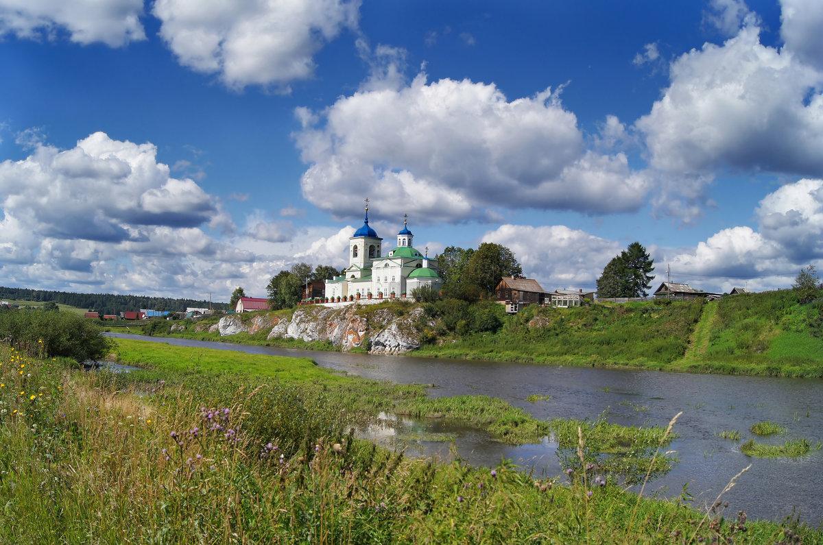 Лето на Чусовой - Александр Смирнов